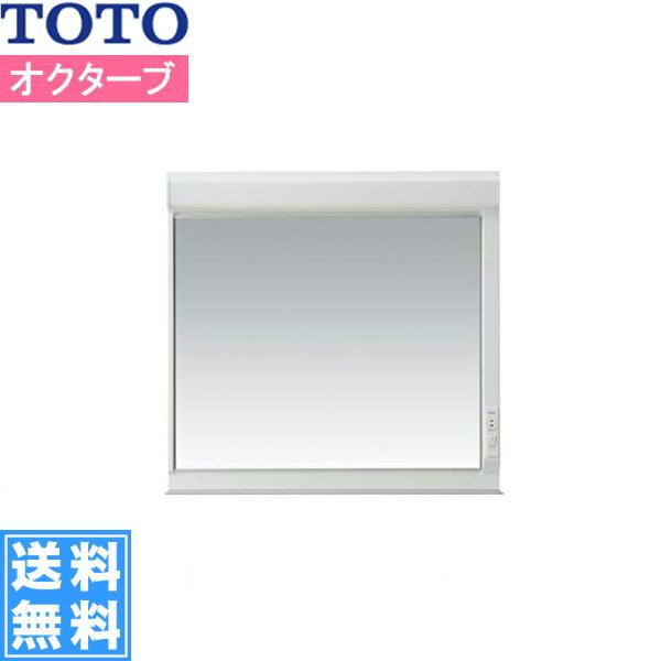 [LMRC075A1GGG1G]TOTO[オクターブシリーズ]ミラーキャビネット一面鏡[間口750mm][蛍光灯][エコミラーなし]【送料無料】