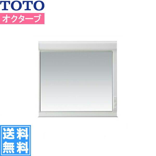 [LMRC090A1GGC1G]TOTO[オクターブシリーズ]ミラーキャビネット一面鏡[間口900mm][蛍光灯][エコミラーあり]【送料無料】