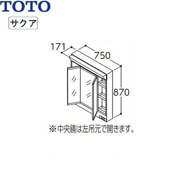 [LMWB075A3GEG2G]TOTO[SAKUAサクア]ミラーキャビネット三面鏡[間口750][ベーシックLED照明]【送料無料】