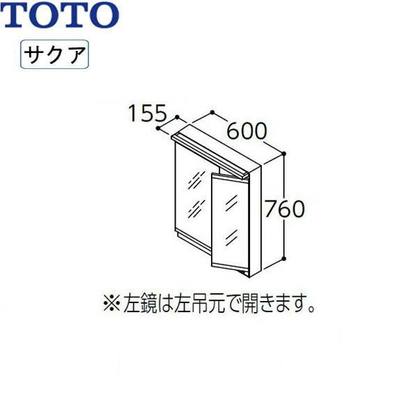 [LMWB060B2GLG2G]TOTO[SAKUAサクア]ミラーキャビネット二面鏡高さ1800mm対応[間口600][LED照明]【送料無料】