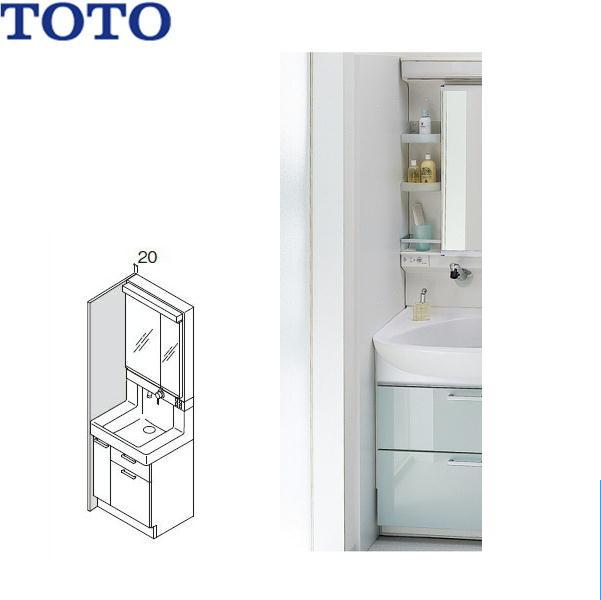 TOTO洗面化粧台用エンドパネルLO74