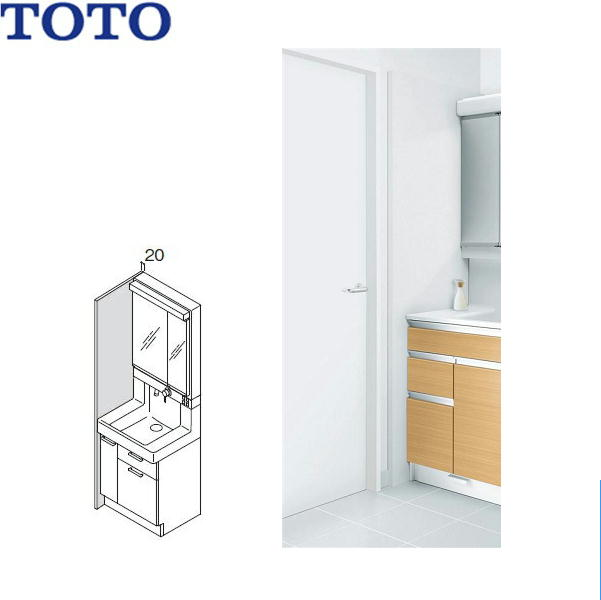 TOTO洗面化粧台用エンドパネルLO75