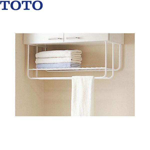 TOTO洗面化粧台用棚付きタオルバーLOU9