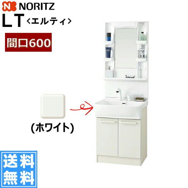 [LSBB-60EWN1B+LSBM-6SS]ノーリツ[NORITZ]洗面化粧台エルティ[LT]セット[間口600mm]1面鏡[ホワイト限定特価]【送料無料】