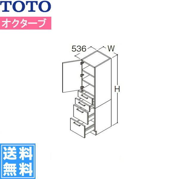 【フラッシュクーポン!5/1~5/8 AM9:59】[LTSRC045A(B)NR(L)1A]TOTO[オクターブシリーズ]トールキャビネット[間口450mm][ホワイト]【送料無料】