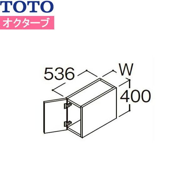[LWRC025ATR(L)1]TOTO[オクターブシリーズ]トール用ウォールキャビネット[間口250mm][ハイクラス]