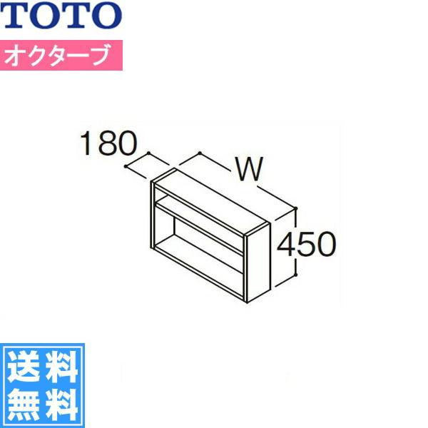 [LWRC075GEG1G]TOTO[オクターブシリーズ]洗濯機上オープン棚[間口750mm]【送料無料】