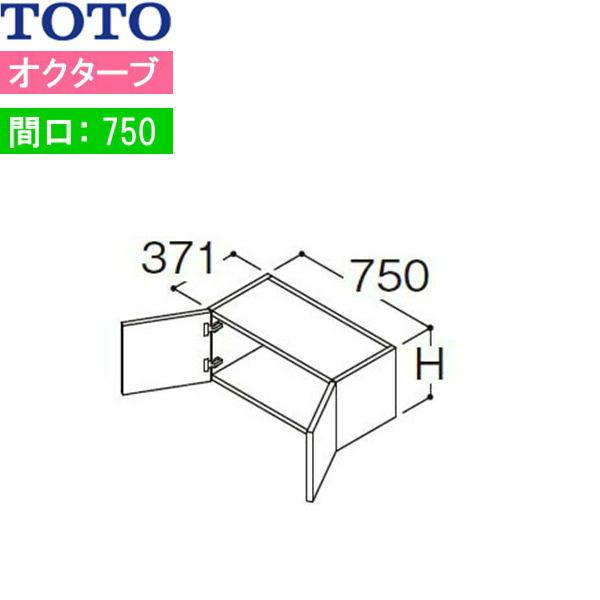 [LWRC075A(C)NA1A]TOTO[オクターブシリーズ]リモデル用ウォールキャビネット[間口750mm][ホワイト]
