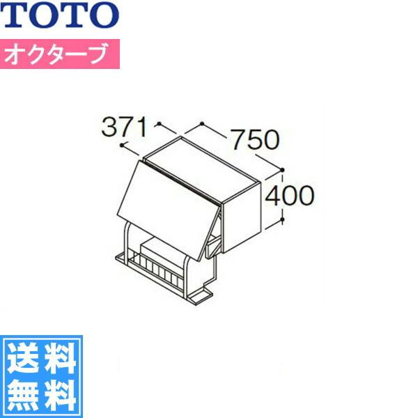 [LWRC075AUG1]TOTO[オクターブシリーズ]クイック昇降ウォールキャビネット[間口750mm][ミドルクラス]【送料無料】