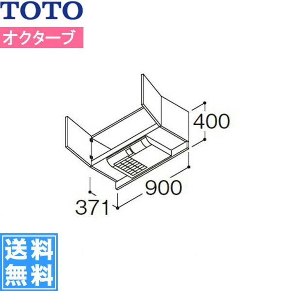 [LWRC090ADG1]TOTO[オクターブシリーズ]快適涼暖ウォールキャビネット[間口900mm][ミドルクラス]【送料無料】