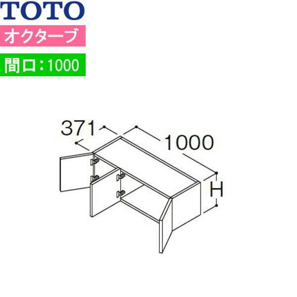 【LWA600】 2枚扉 ###TOTO Aシリーズ 間口600 ウォールキャビネット 『カード対応OK!』