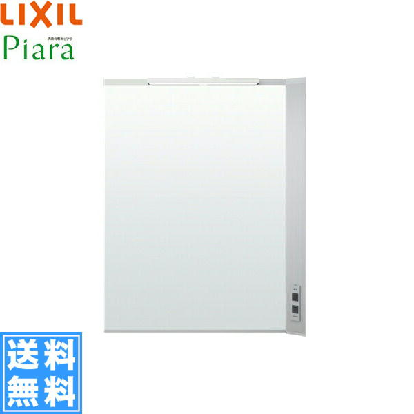 [MAR2-751XJU]リクシル[LIXIL/INAX][PIARAピアラ]ミラーキャビネット1面鏡[間口750]LED・くもり止めコート【送料無料】