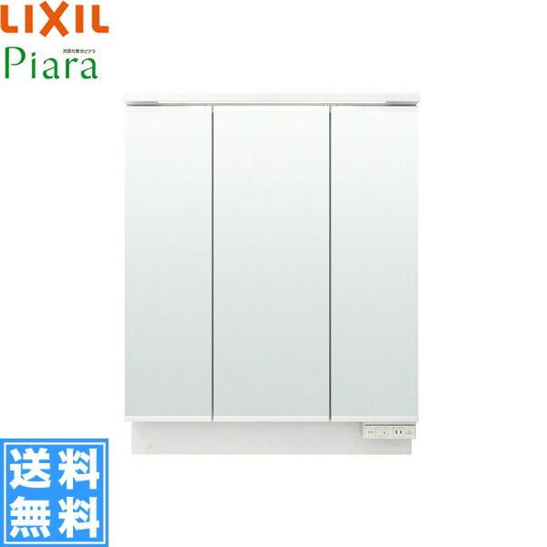 [MAR2-753TXJU]リクシル[LIXIL/INAX][PIARAピアラ]ミラーキャビネット3面鏡[間口750]LED・くもり止めコート【送料無料】