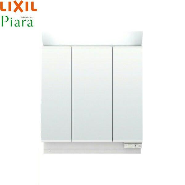 [MAR2-753TXS]リクシル[LIXIL/INAX][PIARAピアラ]ミラーキャビネット3面鏡[間口750]LED照明