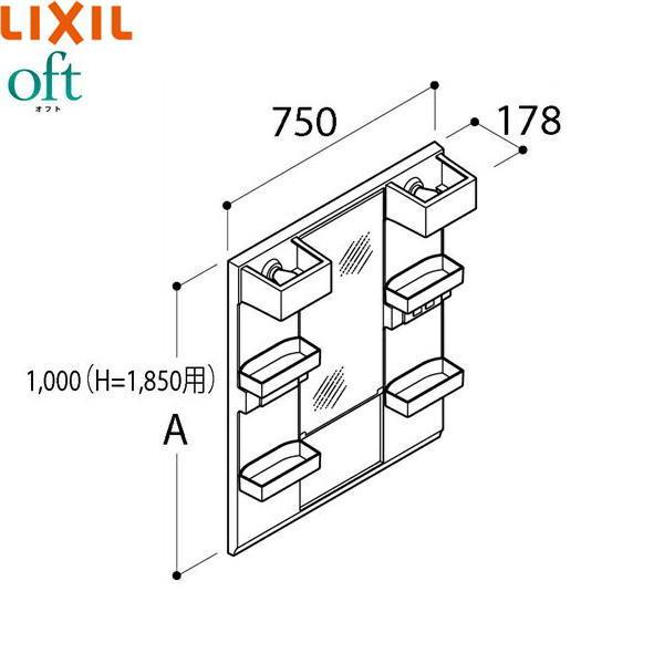 [MFTX1-751XFJ]リクシル[LIXIL/INAX][オフト]1面鏡[くもり止めコートなし]ショートミラー[全高1850用]【送料無料】