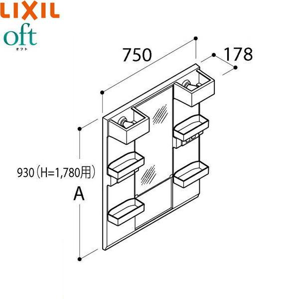 [MFTX1-751YFJ]リクシル[LIXIL/INAX][オフト]1面鏡[くもり止めコートなし]ショートミラー[全高1780用]【送料無料】