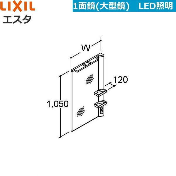 [MNS1-601XJU]リクシル[LIXIL/INAX][エスタ]LED照明1面鏡のみ[大型鏡][間口600]【送料無料】