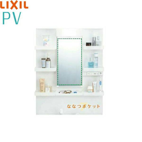 【9/10(木)限定・エントリー&カードでポイント最大11倍】[MPV1-601YJU]リクシル[LIXIL/INAX][PV]ミラーキャビネット[間口600mm]1面鏡[LED]くもり止め付