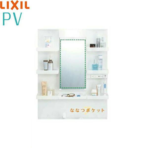 [MPV1-751YJU]リクシル[LIXIL/INAX][PV]ミラーキャビネット[間口750mm]1面鏡[LED]くもり止め付[送料無料]