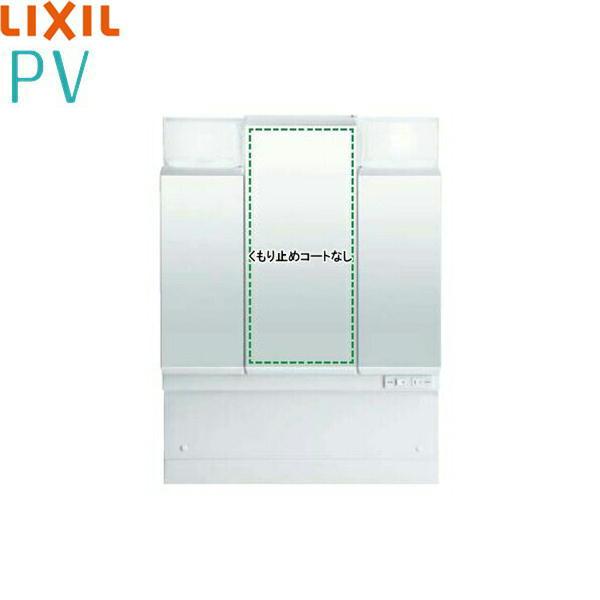 [MPV1-753TXJ]リクシル[LIXIL/INAX][PV]ミラーキャビネット[間口750mm]3面鏡[LED][送料無料]