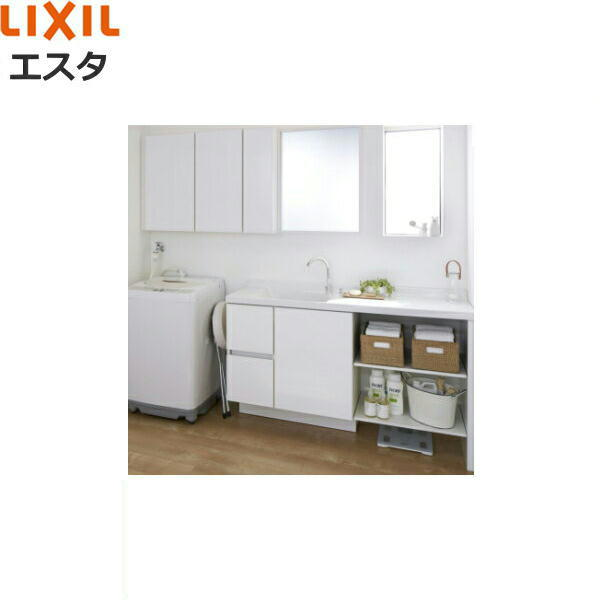 【フラッシュクーポン!6/1~6/7 AM9:59】リクシル[LIXIL/INAX][エスタ]洗面化粧台などセット03[合計10点]システムタイプ[間口2145mm]【送料無料】