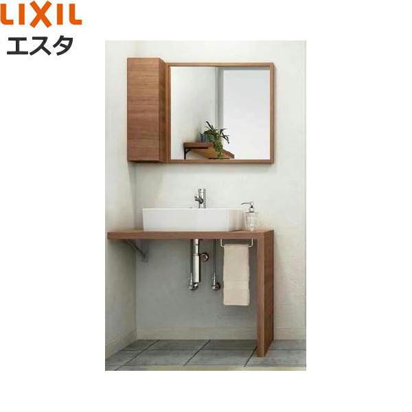 リクシル[LIXIL/INAX][エスタ]洗面化粧台などセット08[合計7点]システムタイプ[間口900mm][送料無料]
