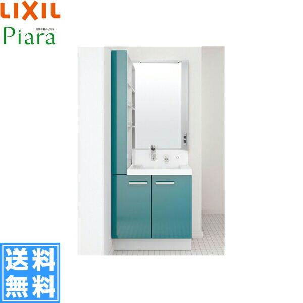 [AR602N-755SYL(R)+MAR2-601XJU]リクシル[LIXIL/INAX][PIARAピアラ]洗面化粧台化粧台セット9合計2点[本体間口750mm]【送料無料】