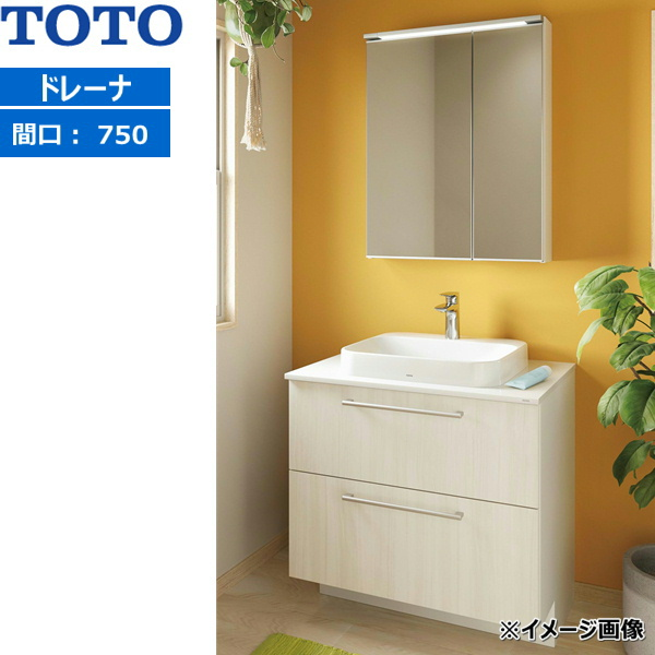 [LDSZA075ACGAA1H+LMZA060G2MLC1G]TOTO[drenaドレーナ]洗面化粧台セット10[間口750][ハイクラス]【送料無料】