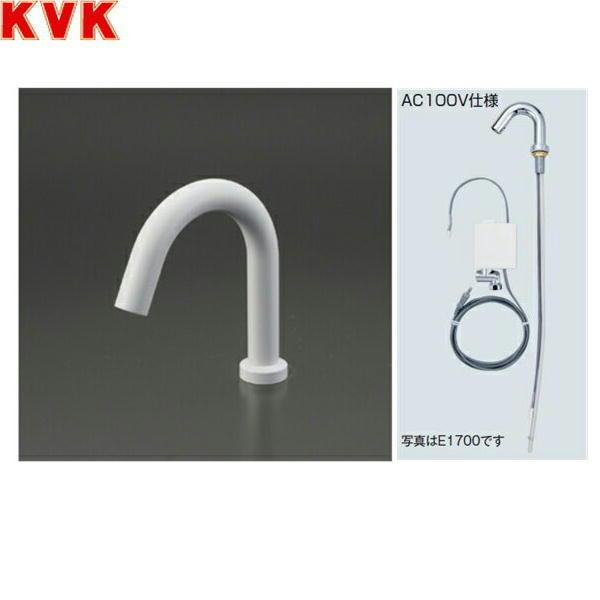 [E1700LM4]KVKセンサー水栓[AC100Vタイプ]【送料無料】