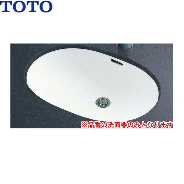 [L546U]TOTOカウンター式洗面器[アンダーカウンター式][洗面器のみ][送料無料]