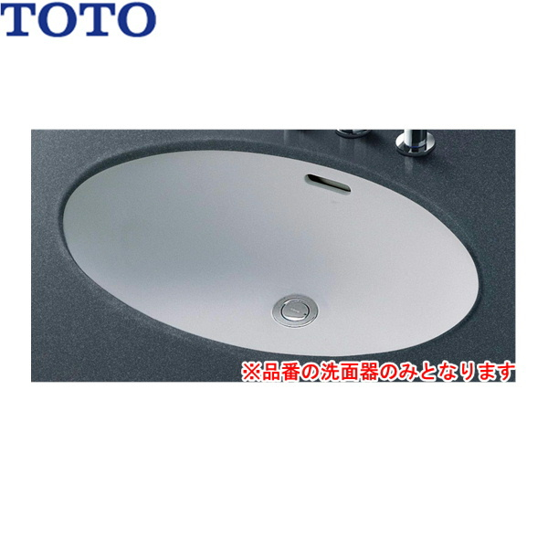[L548U]TOTOカウンター式洗面器[アンダーカウンター式][洗面器のみ][送料無料]