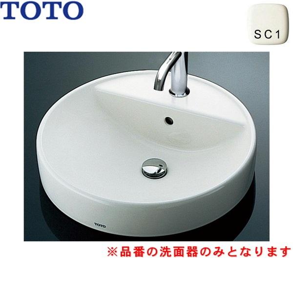 [全商品ポイント2倍 10/4(月)~10/11(土)][TOTO-L700C#SC1] [全商品ポイント2倍 10/4(月)~10/11(土)]L700C#SC1 TOTOカウンター式洗面器 ベッセル式 洗面器のみ