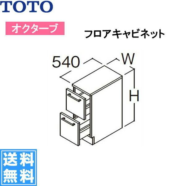 【フラッシュクーポン!5/1~5/8 AM9:59】[LBRC025A(B)KG1A]TOTO[オクターブシリーズ]フロアキャビネット[間口250mm][ホワイト]【送料無料】