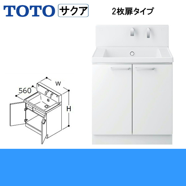 [LDSWB060BAGEN1A]TOTO[SAKUAサクア]洗面化粧台のみ[間口600][ホワイト]【送料無料】
