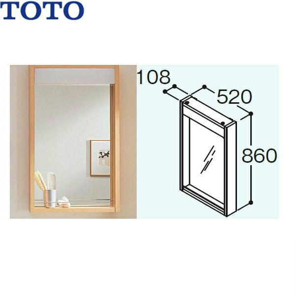 [LMD520E]TOTO[モデアシリーズ]ウッドフレーム化粧鏡ミラーのみ[間口520mm][送料無料]