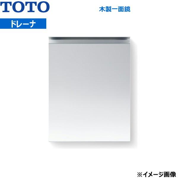 [LMZA060G1MLG1G]TOTO[drenaドレーナ]洗面化粧台化粧鏡[間口600]木製一面鏡[やわらかLED]【送料無料】