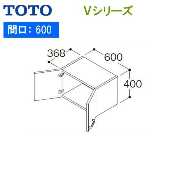 2 25限定 注目ブランド 全商品ポイント2倍 TOTO-LWPB060ANA1 LWPB060ANA1 間口600mm ウォールキャビネット TOTO Vシリーズ 品質保証