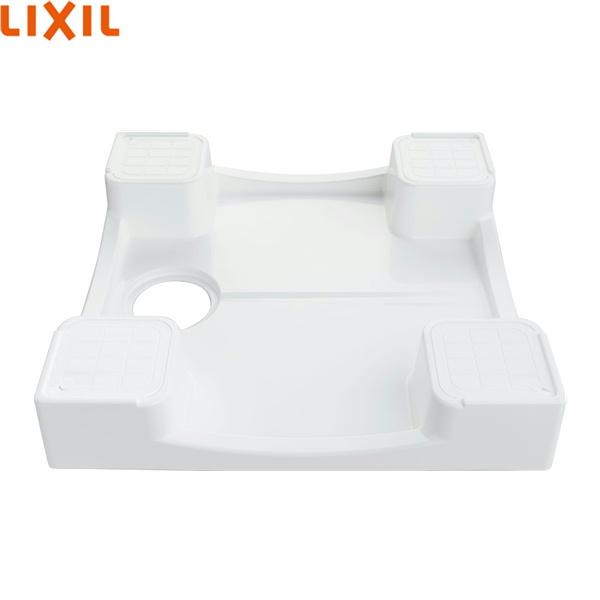 【9/10(木)限定・エントリー&カードでポイント最大11倍】[PF-H6464AC/W]リクシル[LIXIL/INAX]洗濯機パン[640x640]