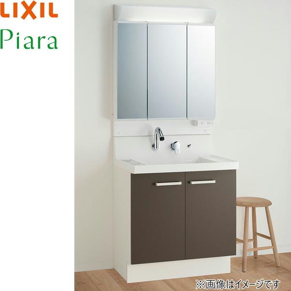 [AR3N-755SY+MAR2-753TXSU]リクシル[LIXIL][PIARAピアラ]洗面化粧台化粧台セット10[本体間口750mm]スタンダード[送料無料]