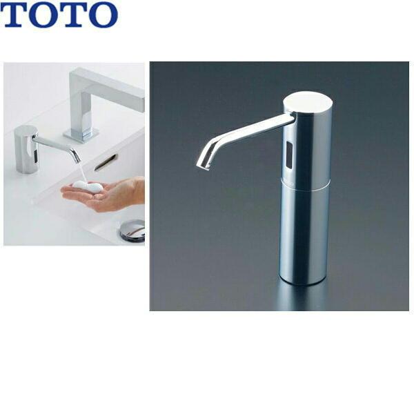 [TLK02S08J]TOTO自動水石けん供給栓[オートソープディスペンサー][1L・1連][送料無料]