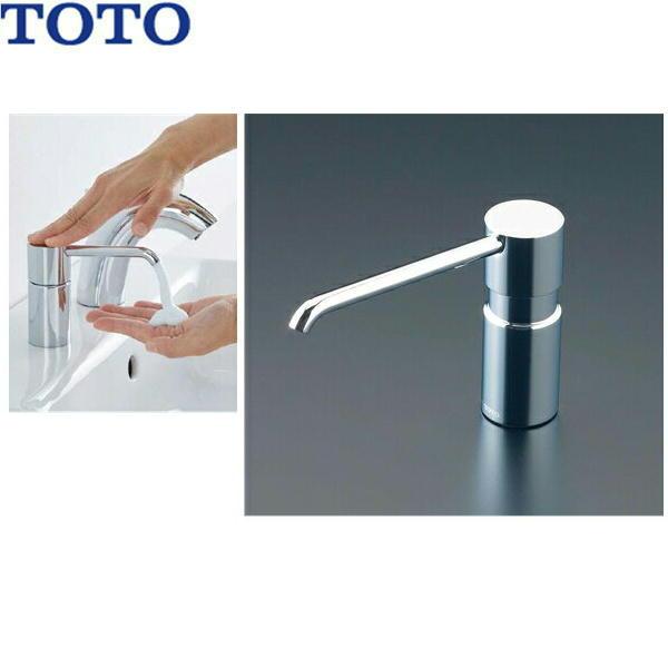 [TLK05203J]TOTO水石けん供給栓[アンダーカウンタータイプ][送料無料]
