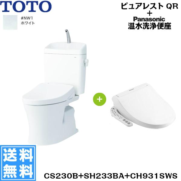 [CS230B-SH233BA-CH931SWS]TOTOピュアレストQR+温水洗浄便座[ホワイト][床排水/手洗付/排水芯200mm]【送料無料】