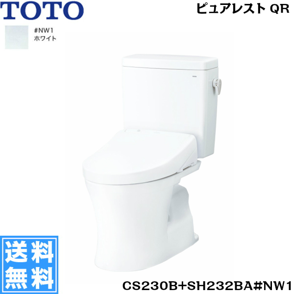 [CS230B+SH232BA#NW1]TOTOピュアレストQR便器[床排水/手洗無/排水芯200mm]【送料無料】