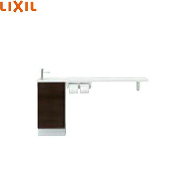 リクシル[LIXIL/INAX]トイレ手洗い[キャパシア]AN-AMLEAAKXHJX[奥行160mm][左仕様][壁排水][送料無料]