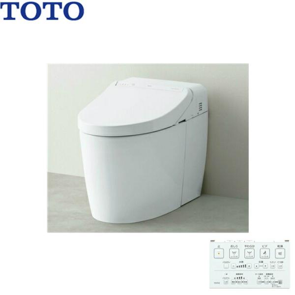 [CES9565FR]TOTOネオレスト[DH1]ウォシュレット一体形便器[床排水・リモデル対応120/200mm]【送料無料】