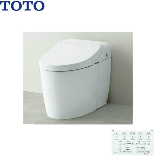 [CES9565PXR]TOTOネオレスト[DH1]ウォシュレット一体形便器[壁排水・リモデル対応120-155mm]【送料無料】