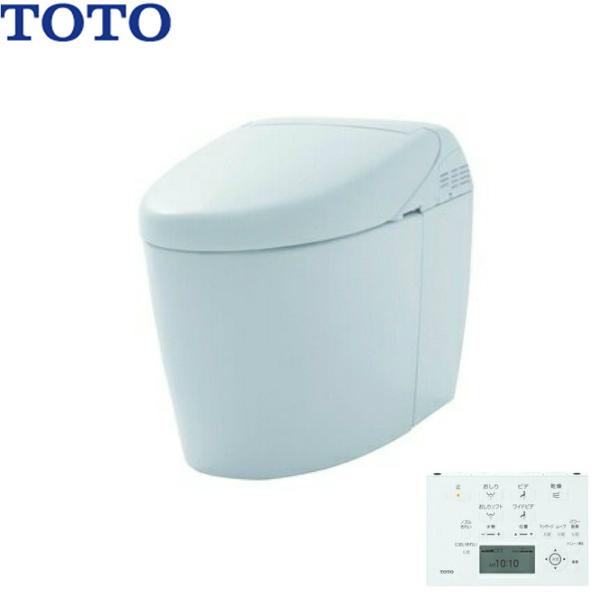 [CES9768FR]TOTOネオレスト[RH1]ウォシュレット一体形便器[床排水・リモデル対応120/200mm]【送料無料】
