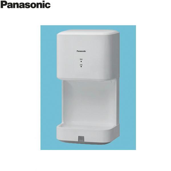 【FJ-T09F3-W】パナソニック[Panasonic]ハンドドライヤー[パワードライコンパクト][100V仕様]【送料無料】