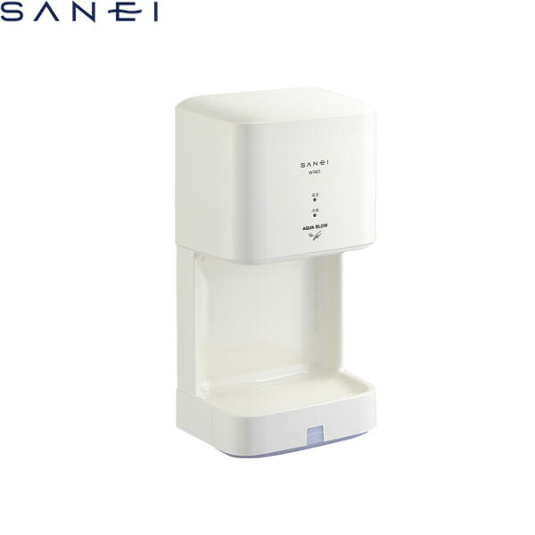 [W7401]三栄水栓[SAN-EI]ハンドドライヤー[アクアブローAQUABLOW]【送料無料】