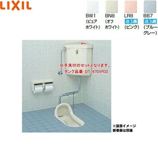 リクシル[LIXIL/INAX]和風便器セットC-852B[手洗付ロータンクセット]